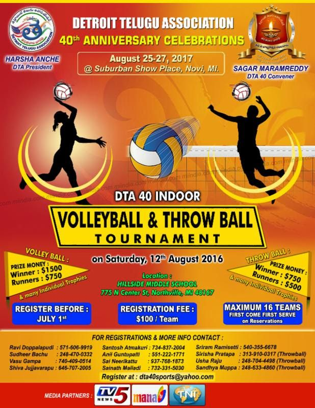 DTA 40 Indoor Volleyball & Throw Ball Tournament 2017