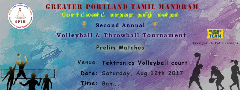 GPTM Second Annual Volleyball & Throwball Championship