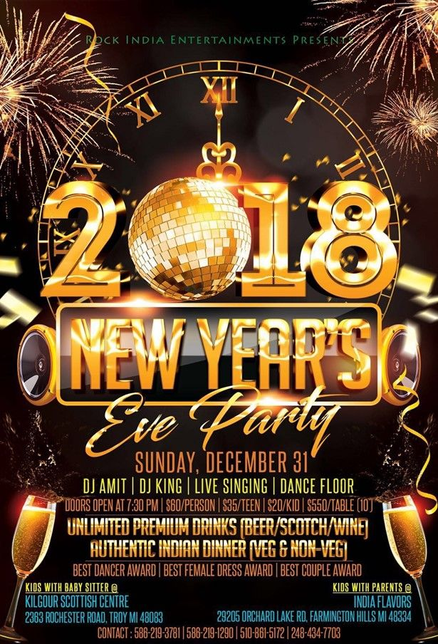 Rock India Entertainments   2018 New Year Party
