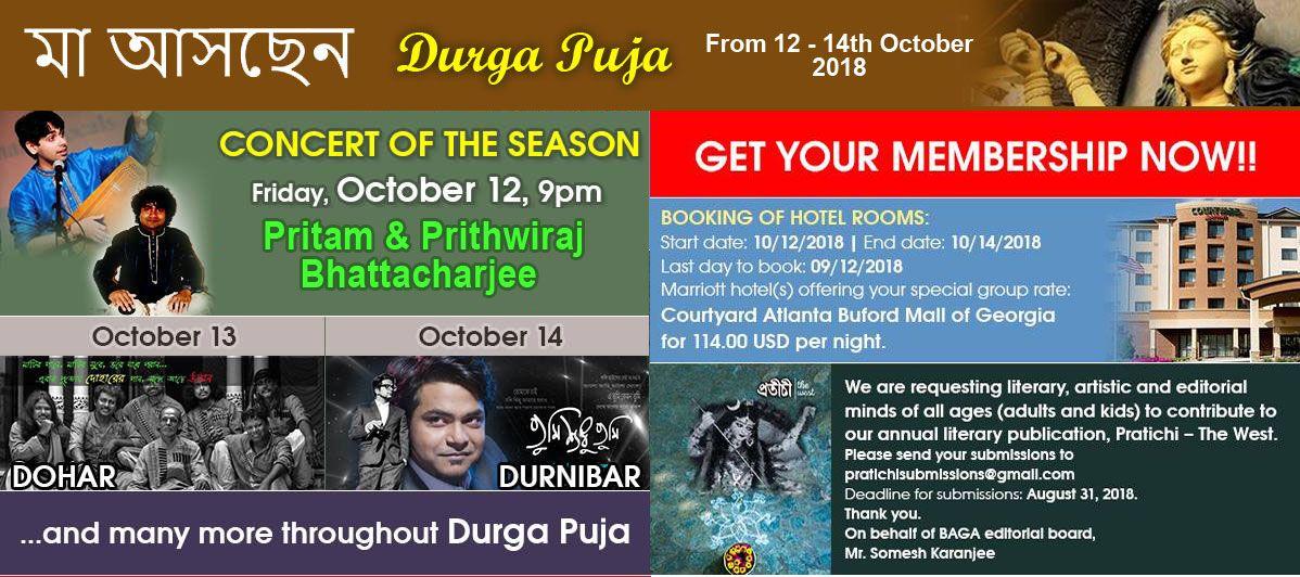 Durga Pooja