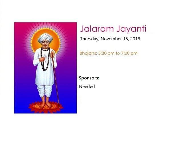 Jalaram Jayanti
