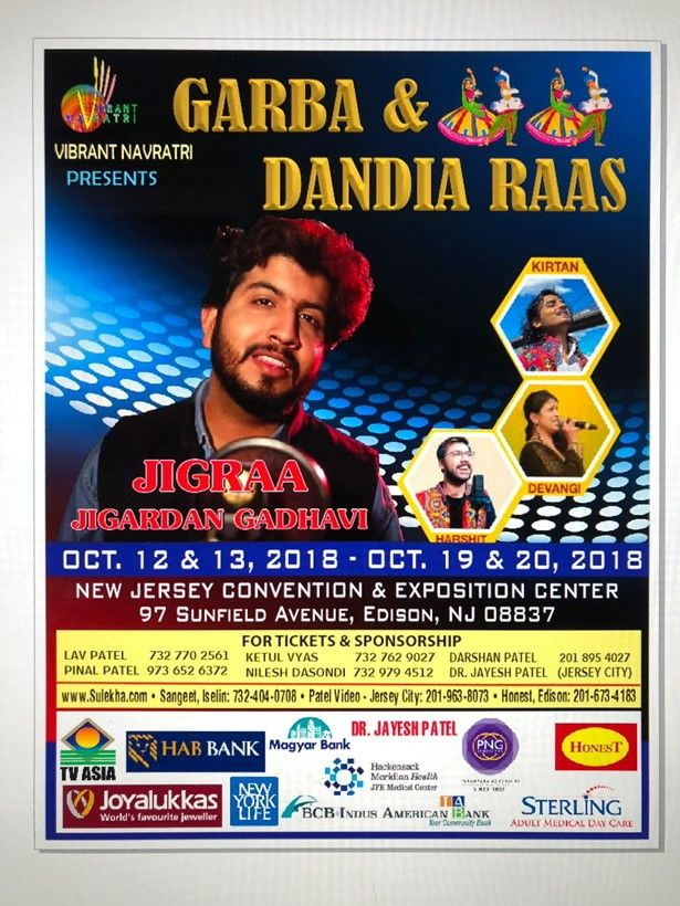 VIBRANT NAVRATRI presents Biggest Navratri Garba & Dandia Raas