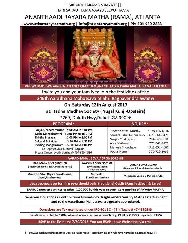 Sri Raghavendra Swamy-346th Aaradhana Mahotsava