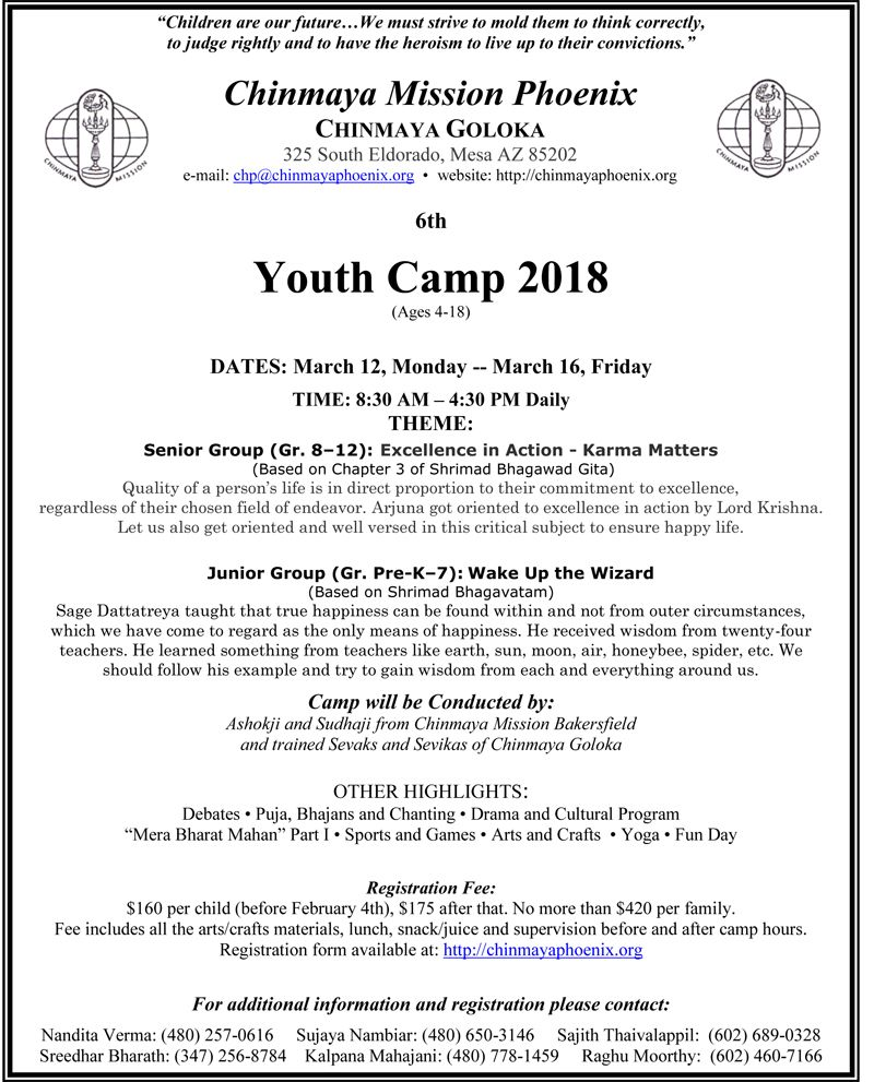 6th Youth Camp 2018