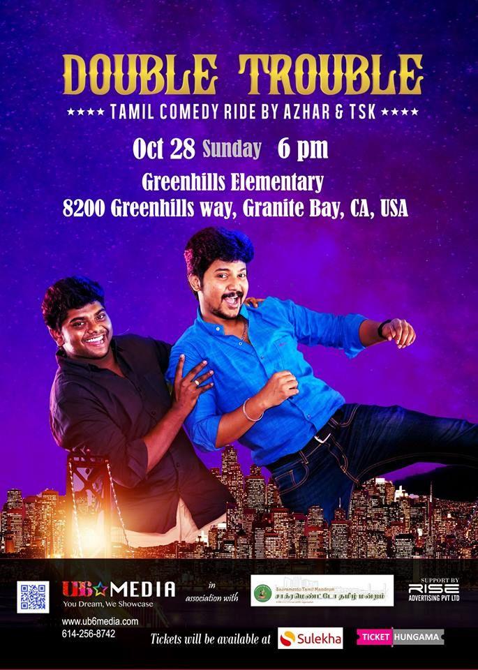 Double Trouble Comedy Ride by Azhar & TSK