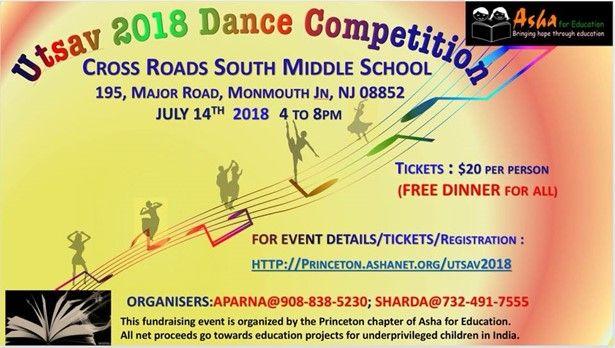 Utsav 2018 Dance Competition