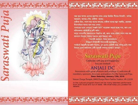Anjali DC Saraswati Puja 2018
