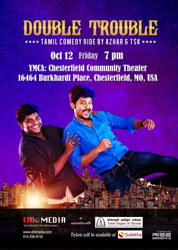 Double Trouble - Tamil Comedy Ride by Azar and TSK in St Louis