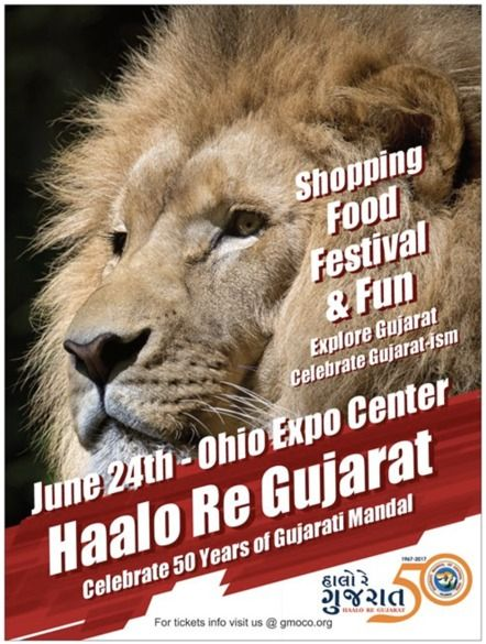 Haalo Re Gujarat - Midwest Largest Event