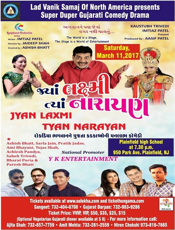 Gujarati Comedy Natak Video Free Download