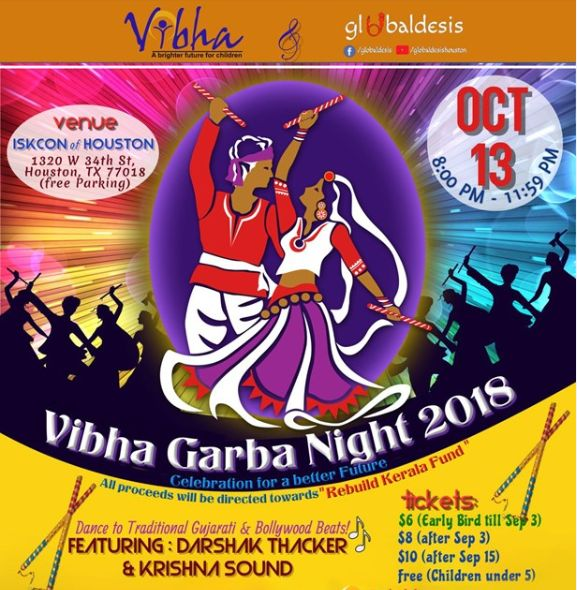 Vibha Garba Night Oct 13 2018