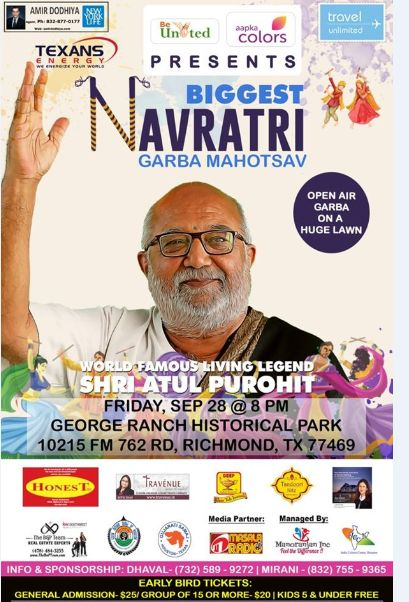 Atul Purohit Navratri Garba 2018 - Houston