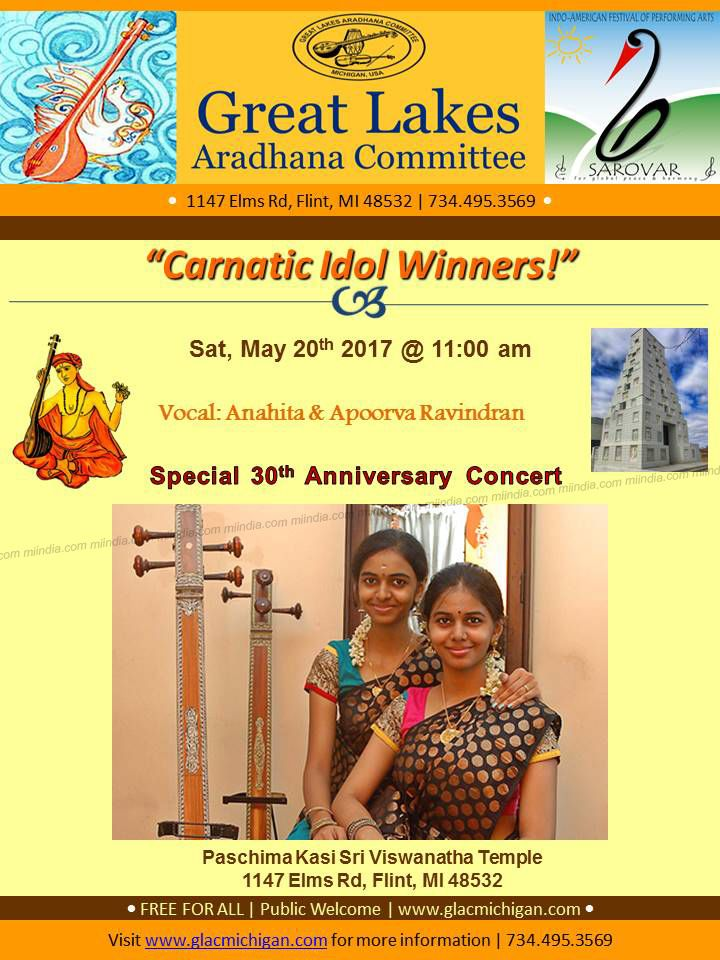 Carnatic Idol Winners - GLAC Vocal Concert
