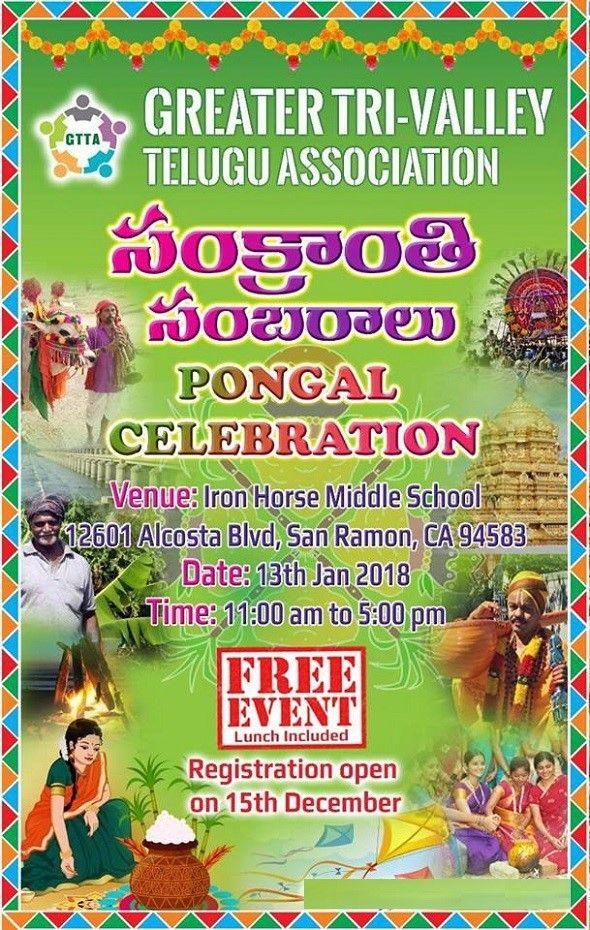 Telugu Sankranthi Sambaralu - Pongal Celebration 2018