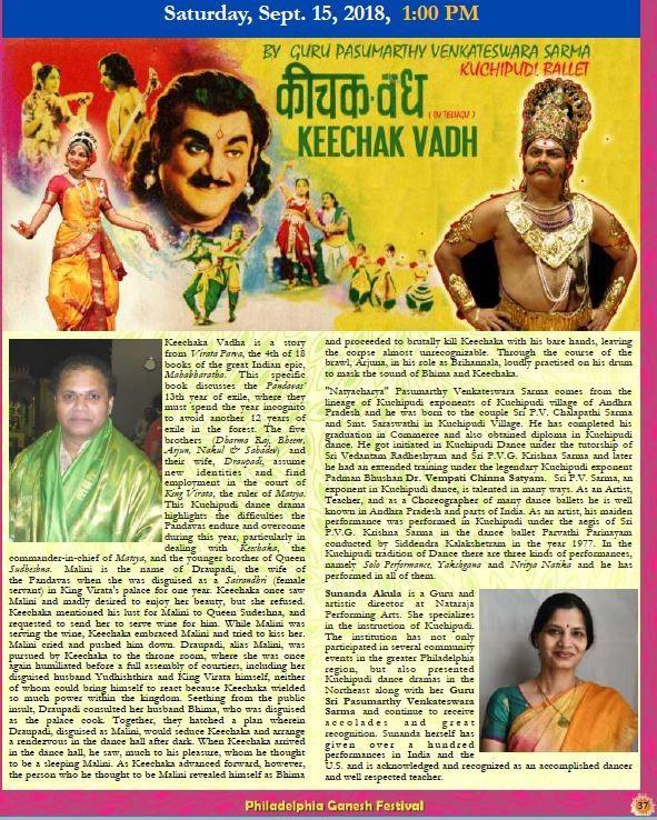 Keechak Vadh Grand Kuchipudi Ballet by Guru Shri. PasumarthyVenkateswara Sarma