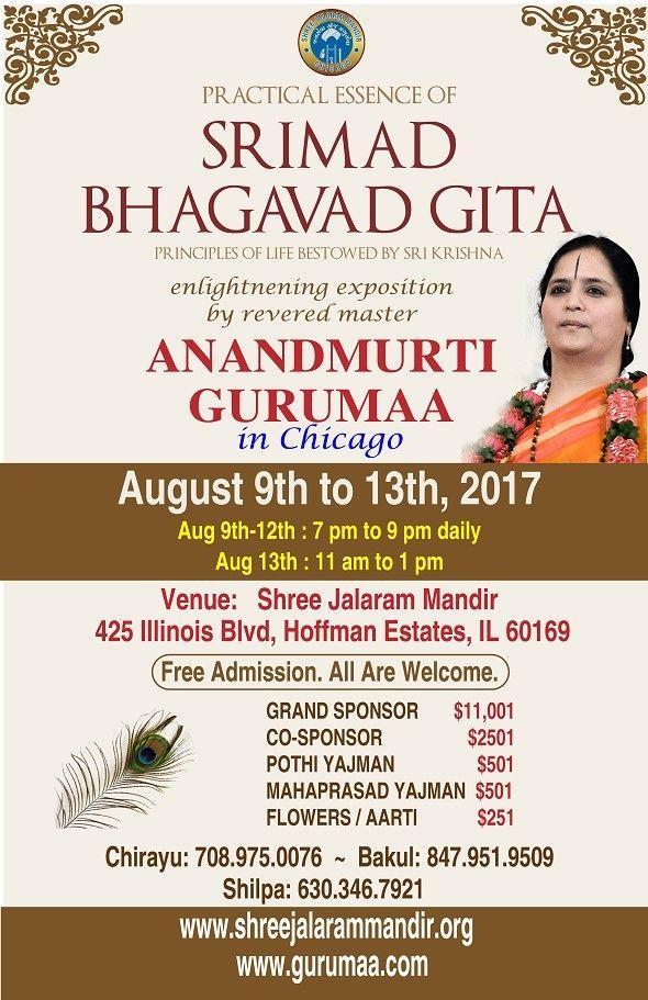 Srimad Bhagavad Gita by Anandmurti Gurumaa