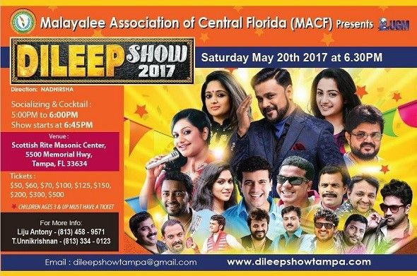 Dileep Show 2017 in Tampa