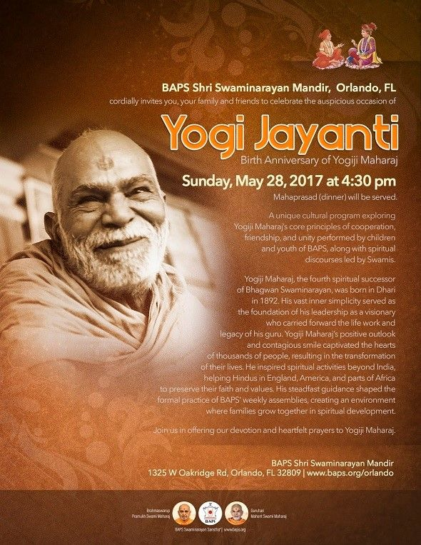 Yogi Jayanti Celebration 2017