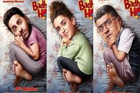 Badhaai Ho (Hindi) Movie
