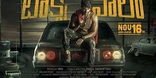 Taxiwala (Telugu) Movie