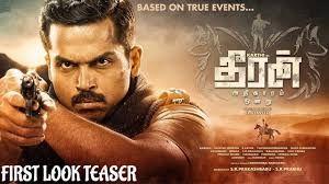 Theeran Adhigaram Ondru (Tamil) Movie