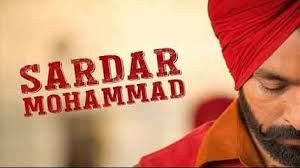 Sardar Mohammad (Punjabi) Movie