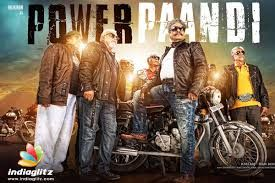 Power Paandi (Tamil) Movie