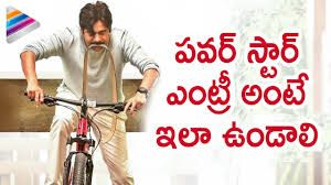 Agnyaathavaasi (Telugu) Movie