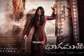 Bhaagamathie (Telugu) Movie