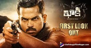 Khakee (Telugu) Movie