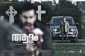 Adam Joan (Malayalam) Movie