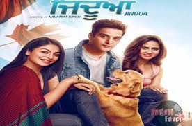 Jindua (Punjabi) Movie