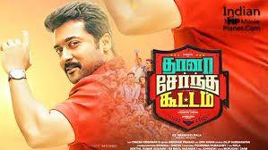 Thaanaa Serndha Koottam (Tamil) Movie
