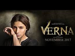 Verna (Hindi) Movie