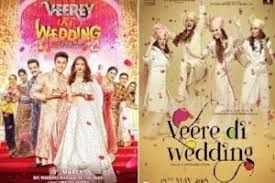 Veere Di Wedding (Hindi) Movie