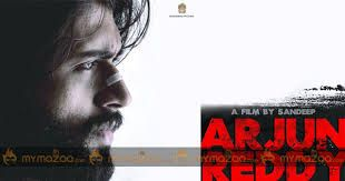 Arjun Reddy (Telugu) Movie