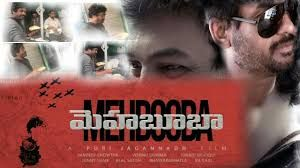 Mehbooba (Telugu) Movie