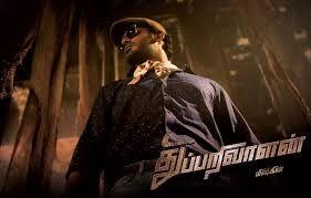 Thupparivaalan (Tamil) Movie