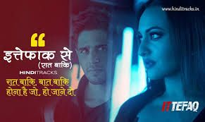 Ittefaq (Hindi) Movie