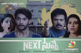 Next Nuvve (Telugu) Movie
