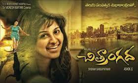 Maanagaram (Tamil) Movie