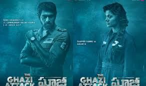The Ghazi Attack (Telugu) Movie