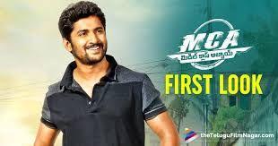 MCA Middle Class Abbayi (Telugu) Movie