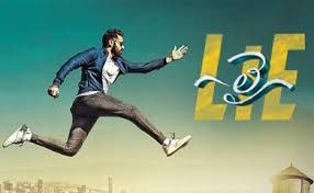 Lie (Telugu) Movie
