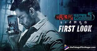 Jawaan (Telugu) Movie