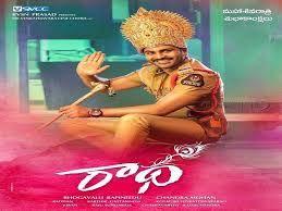 Radha (Telugu) Movie