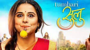 Tumhari Sulu (Hindi) Movie
