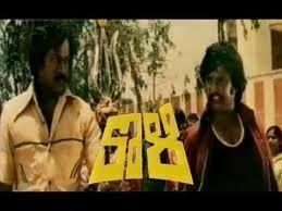 Kaali (Telugu) Movie