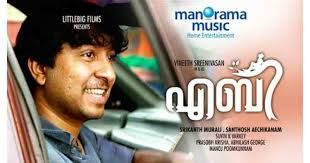 Aby (Malayalam) Movie