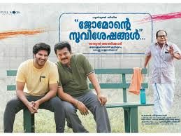 Jomonte Suviseshangal (Malayalam) Movie